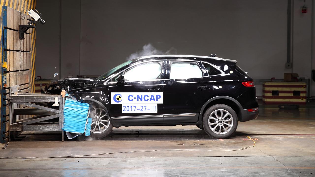 C-NCAP碰撞测试 2017款林肯MKC获5星