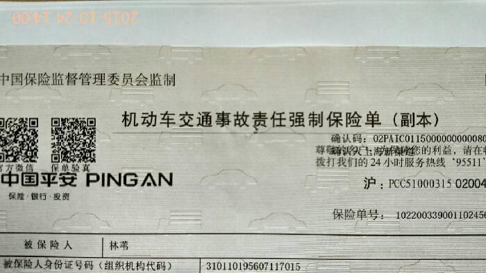 【1元购交强险 沃尔沃XC60优惠高达6.8万 汽车新闻】 易车网 沃之...