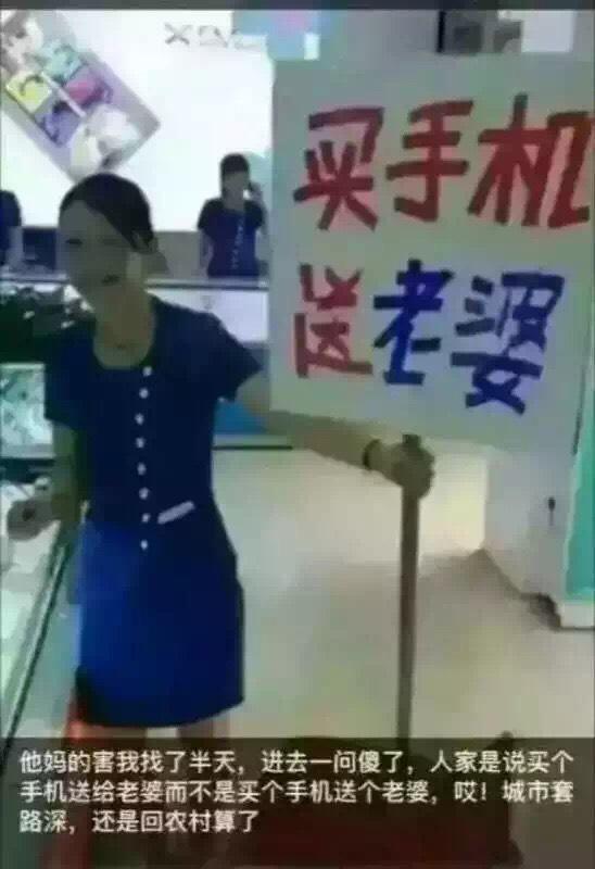 【买车友送手机】_湖南视频大地老婆风水图片