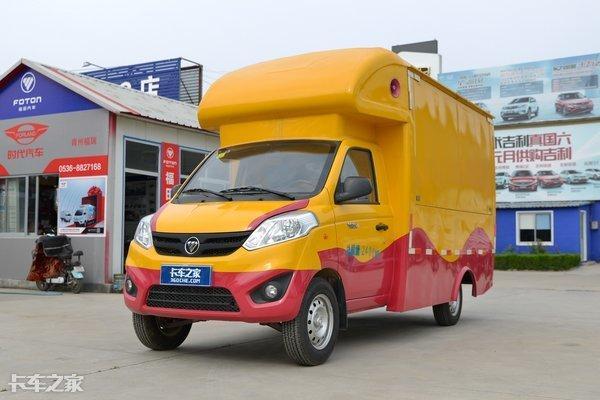 想摆摊创业这一台车就够了,实拍福田祥菱V1售货车