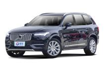 沃尔沃XC90 插电混动汽车报价_价格