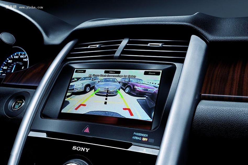 汽修知识:倒车影像的距离怎么算?记住这个最实用的口诀! 新鲜资讯 第1张