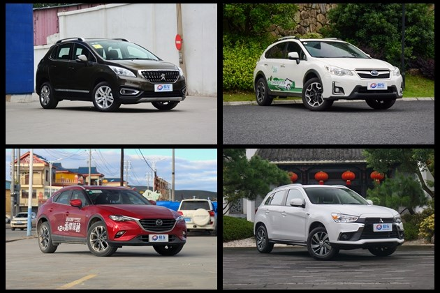 四款跨界SUV车型推荐