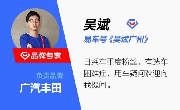 改款改出新车型 抢先实拍广汽丰田致炫X