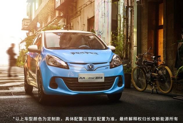 长安奔奔E-Star国民版开启预售 2.98万元起/续航301公里(图3)