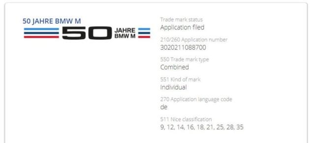 宝马M注册50周年庆典商标 或推出M4 CSL等特别版车型-第2张图片-汽车笔记网