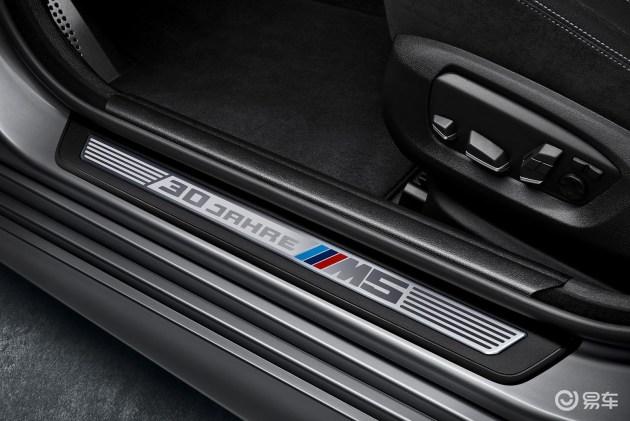 宝马M注册50周年庆典商标 或推出M4 CSL等特别版车型-第4张图片-汽车笔记网